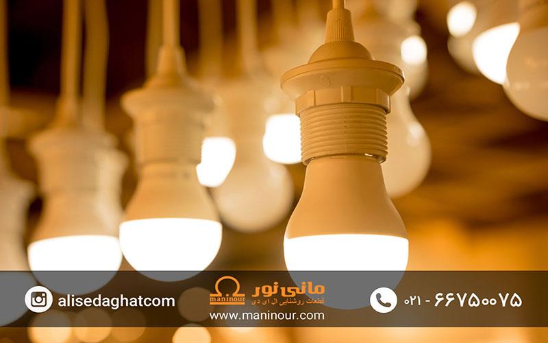 علت چشمک زدن لامپ